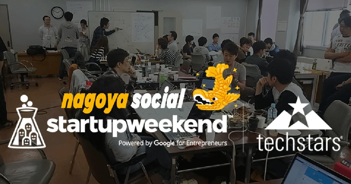 startupwaeekend