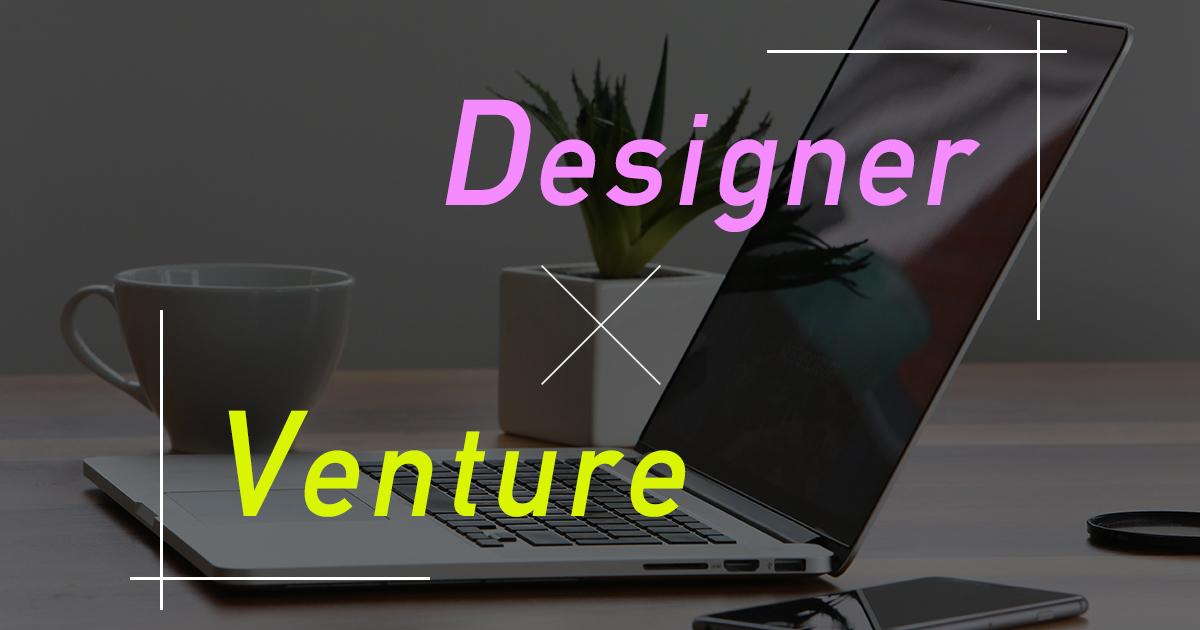 design_venture