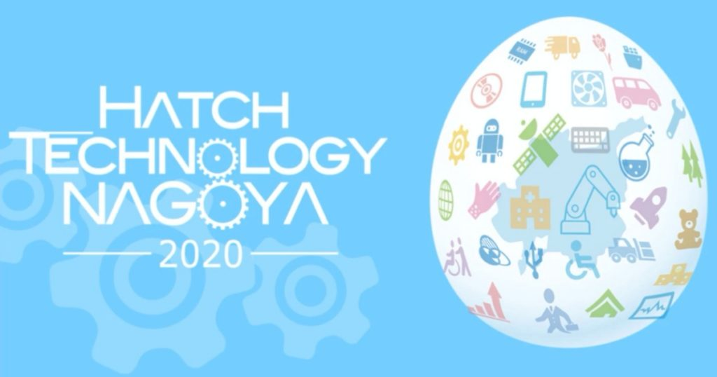 イベント広告記事 名古屋市が先進技術を活用した社会実証を支援する「Hatch Technology NAGOYA 2020」の参加企業を募集   Nagoya Startup News
